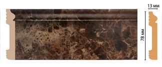 Цветной напольный плинтус D 005-713