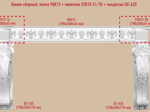 Артикул: НАБОР 3 / 1045 руб.