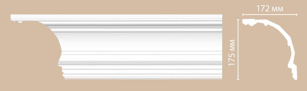 Потолочный плинтус DP_40