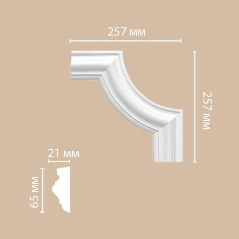 Угол декоративный 97022-2