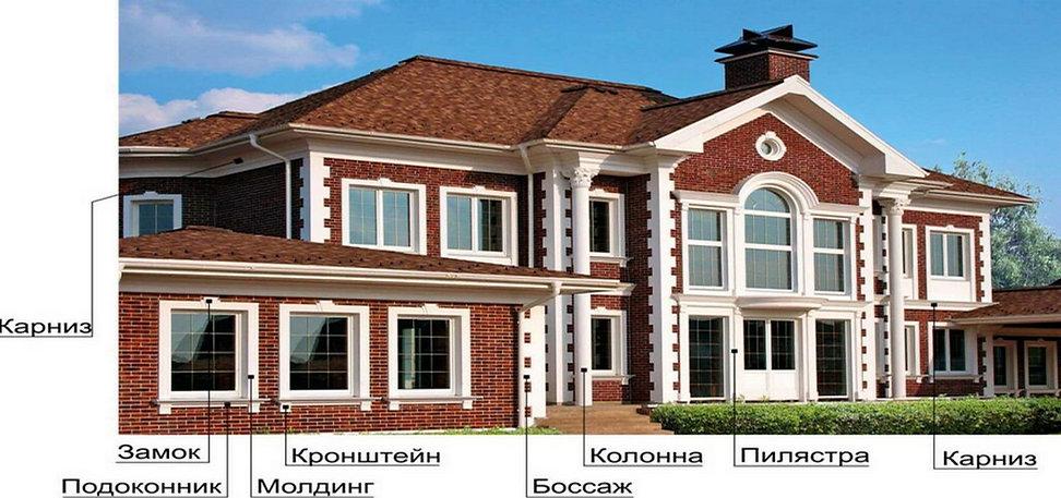 facade-1024x732.jpg