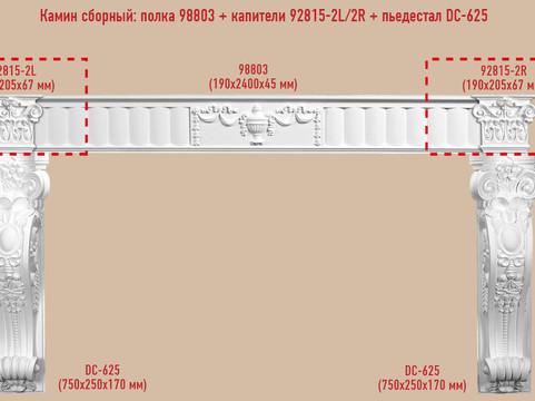 Артикул: НАБОР 2 / 1051 руб.