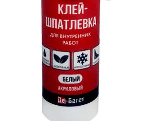 Клей Шпаклевка 500г. / 7,50 руб.