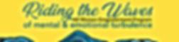 rtw-flyer-banner.jpg