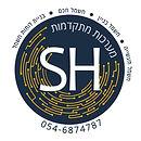 S.H מערכות מתקדמות