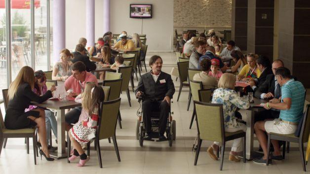 Invaliditet ili Atomski zdesna