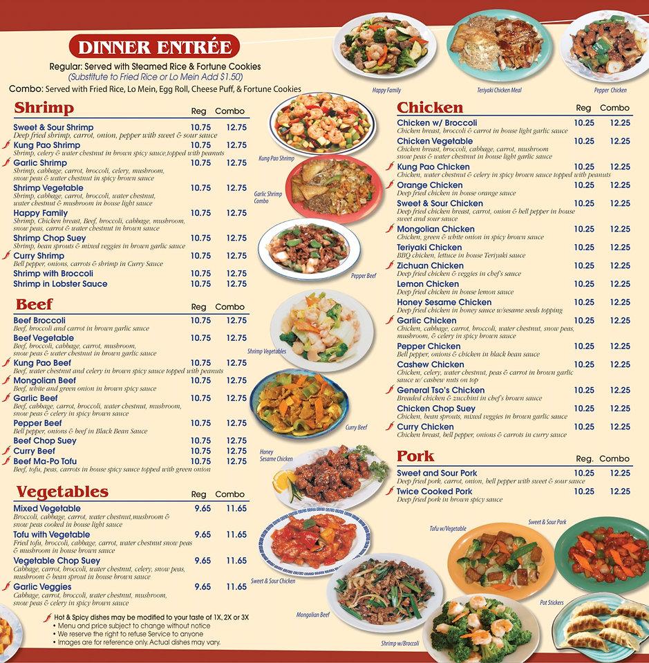 New Wok Chinese Food Menu