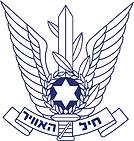 IAF LOGO.png