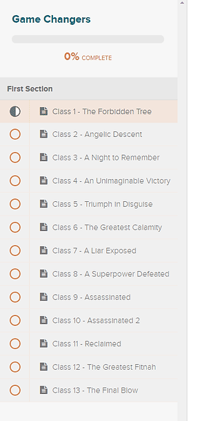 course_curriculum.png