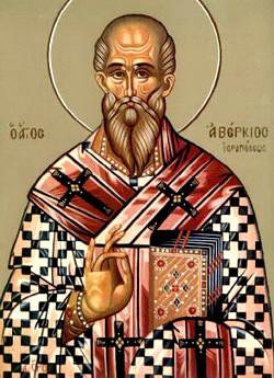 Saint ABERCIUS