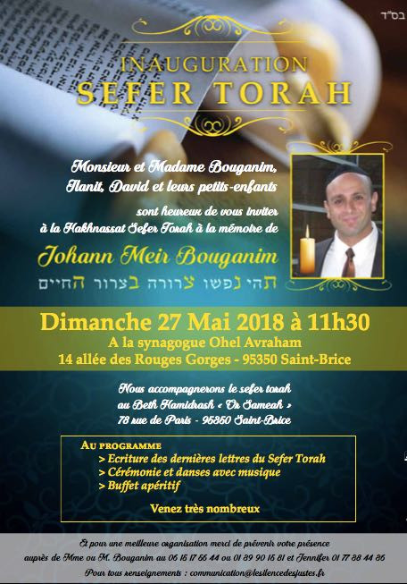 Inauguration SEFER TORAH