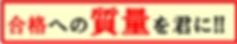 MST進学塾 瓢箪山