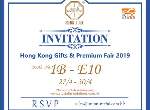 HKTDC Hong Kong Gifts & Premium Fair 2019