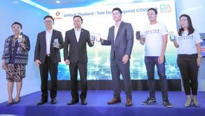 ทิพยประกันภัย x Doctor Anywhere - โครงการ Unlock Thailand: Tele Doctor against COVID-19
