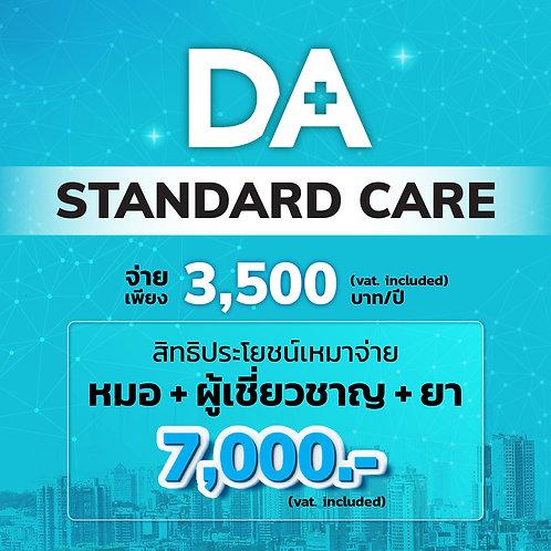 Standard Care