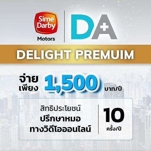 Premium Delight