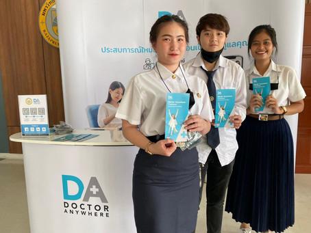 มหาวิทยาลัยราชพฤกษ์ x Doctor Anywhere - แนะนำบริการปรึกษาผู้เชี่ยวชาญด้านสุขภาพจิต