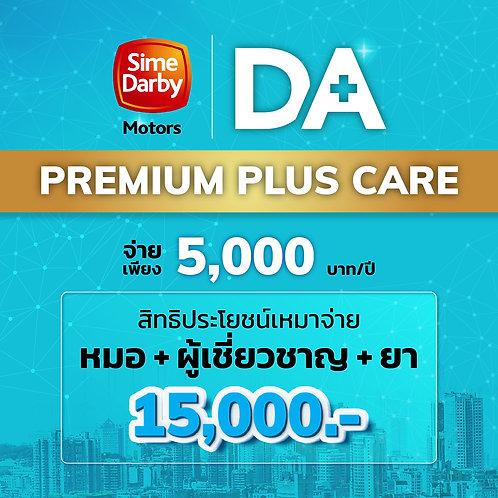 Premium Plus Care