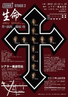 sink02_seimei_02.jpg