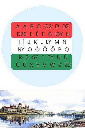 Hongaars leren
