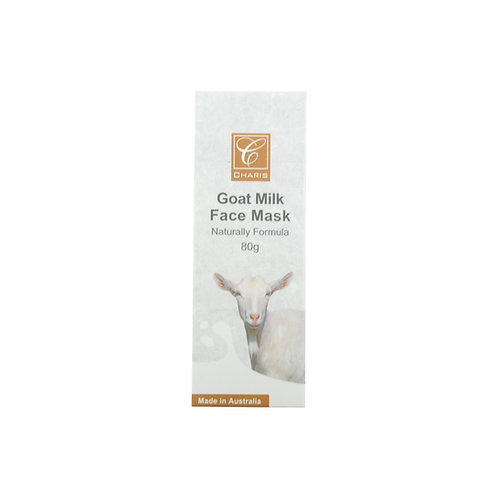 Goat Milk Face Mask 80g