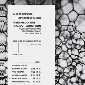 INTERMEDIA ART PROJECT EXHIBITION – DECONSTRUCTION AND REORGANIZATION OF MULTI-MATERIALS