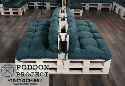 Двойной диван поддоны