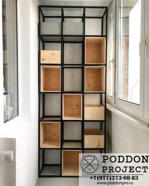 стеллаж из поддонов, витрина из паллет, шкафы в стиле лофт