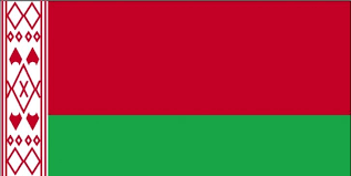 Frequently Asked Questions About Establishing a Firm in Belarus