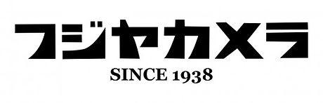fujiyalogo_72dpi-540x173.jpg
