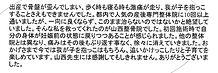 Scan2020-03-02_031738.jpg