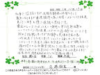 Scan2020-02-29_211847_002.jpg