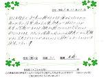 Scan2020-02-29_211847_001.jpg