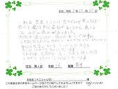 Scan2020-02-29_211847_005.jpg
