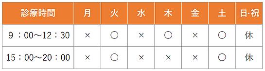 jippi_chiryo_修正0227.png