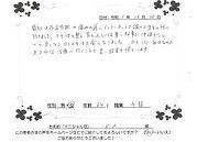 Scan2020-02-29_211847_007.jpg