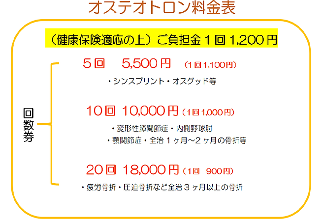 新しいビットマップ イメージ (2).bmp