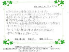Scan2020-02-29_211847_006.jpg