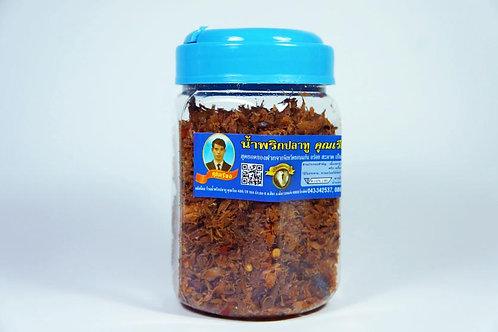 น้ำพริกปลาทู(รสดั้งเดิม) ชนิดกระปุก 180 กรัม( น้ำหนักสุทธิ 150 g )