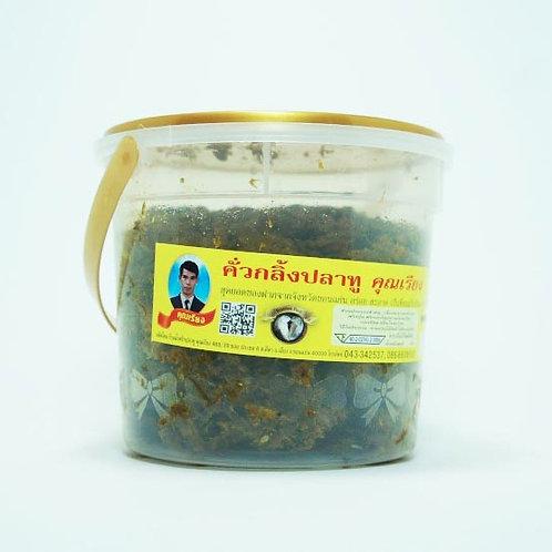 คั่วกลิ้งปลาทู ชนิดถังเล็ก 250 กรัม ( น้ำหนักสุทธิ 230g )