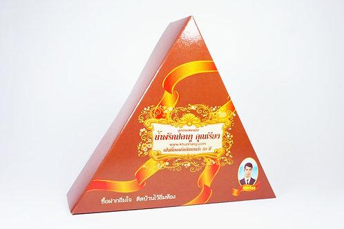 ชุดของฝากกล่องสามเหลี่ยม