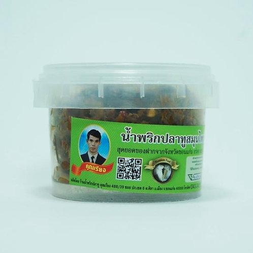 น้ำพริกปลาทูสมุนไพร ชนิดกระปุก 50 กรัม( น้ำหนักสุทธิ 30g )