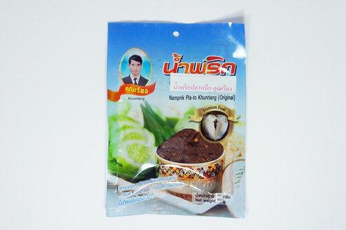น้ำพริกปลาหมึก ชนิดซอง 60 กรัม