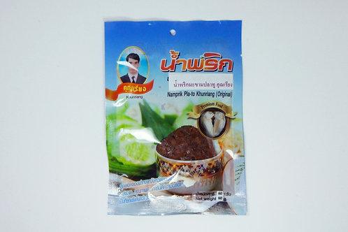 น้ำพริกมะขามปลาทู ชนิดซอง 50 กรัม