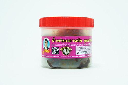 น้ำพริกปลาหมึก ชนิดกระปุก 80 กรัม