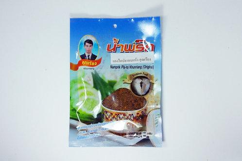 แกงไตปลาอบแห้ง ชนิดซอง 50 กรัม