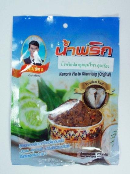 น้ำพริกปลาทูสมุนไพร ชนิดซอง 50 กรัม