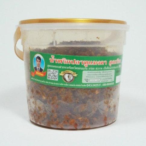 น้ำพริกปลาทูแมงดา ชนิดถังใหญ่ 250 กรัม ( น้ำหนักสุทธิ 230g )