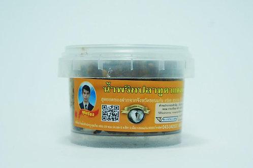 น้ำพริกปลาทูตาแดง ชนิดกระปุก 50 กรัม( น้ำหนักสุทธิ 30g )