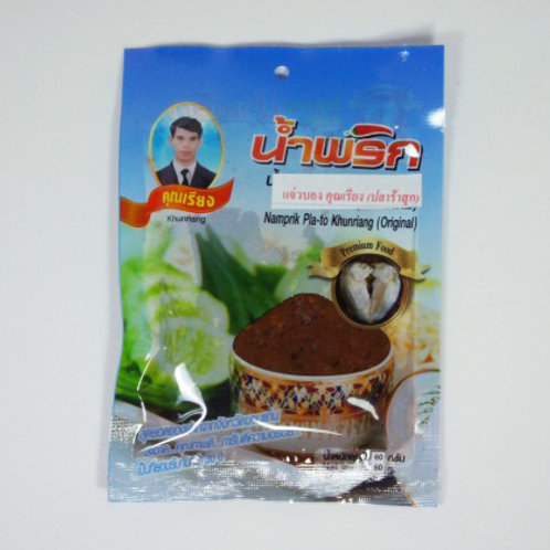 แจ่วบอง(ปลาร้าสุก) ชนิดซอง 100 กรัม
